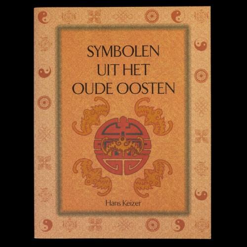 Symbolen uit het Oude Oosten