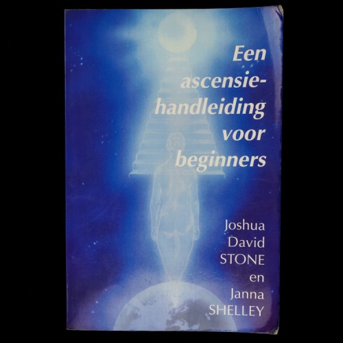 Een Ascensie-handleiding voor Beginners