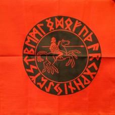 Altaarkleedje Odin 60 x 60 cm (meerdere kleuren)