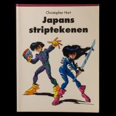 Japans Striptekenen