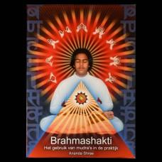 Brahmashakti