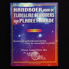 Handboek voor de Tijdelijke Bewoners van Planeet Aarde